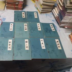 评书:兴唐传 (1-10全)