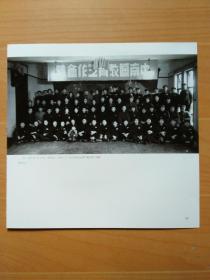 河南大学老照片:1.出席1951年1月19日中南区第二届教育会议;2.欢送参加陆军学习的同学