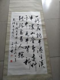 字画类〉杨广森书法F82