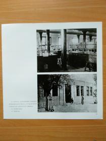 河南大学老照片:1.预校理化试验室;2..预校图书馆;3,预校三育研究会职员合影