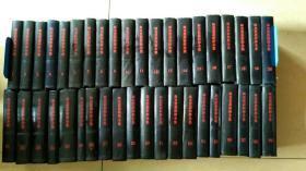 马克思恩格斯全集(1-39卷)40本合售 黑脊封皮精装