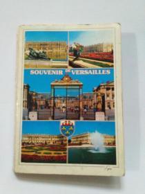 凡尔赛纪念品(外国明信片)