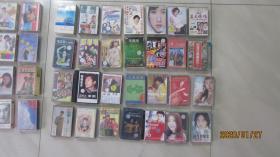磁带 154盒合售[歌曲 小品等]