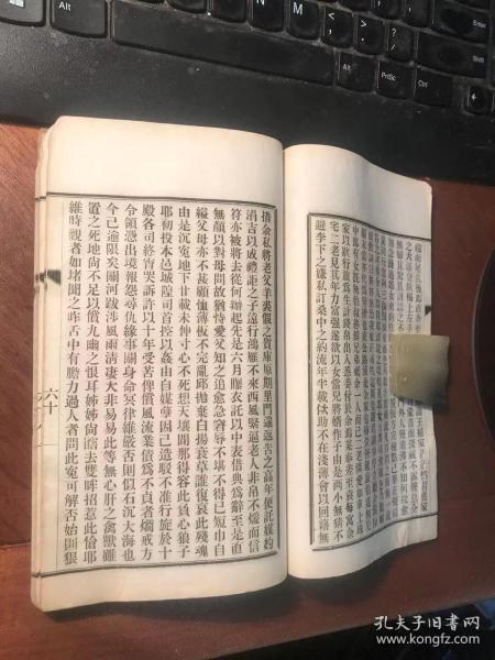 镫余笔录(卷四,一册,清光绪二十九年盱眙赵氏铅活字印刷本。晚清稀见笔记。)