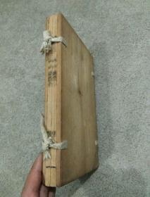 浙江书局《列子》两册一套,带原装楠木夹板