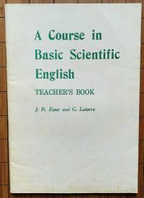 A Course in Basic Scientific English -- TEACHERS BOOK(基础科技英语教程--教师用)