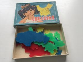 老玩具:儿童智力组合地图(盒装,19块)不全