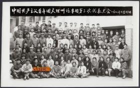 文革期间,云南大理汽车团合影大照片