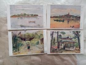民国邮政明信片: 西湖风景之一(龙井、冷泉亭、孤山、雷峰遗迹)四张合售