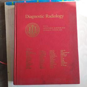 Diagnostic Radiology(放射诊断学)