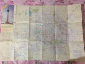 最新版北京交通旅游图 【1995年3月第一次印刷】