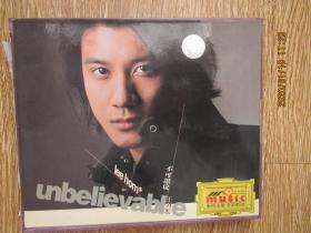 歌曲光盘:王力宏——不可思议(CD)