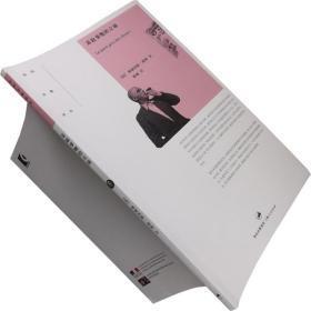采取事物的立场 弗朗西斯·蓬热 诗歌 书籍 绝版珍藏