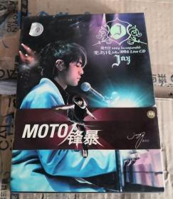 周杰伦2004无与伦比演唱会Live CD(3张光盘+海报 卡片)