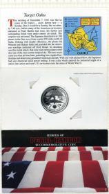闲山集推荐世界辅币——马绍尔群岛1991年纪念珍珠港海战英雄5元铜镍币 原厂纸包装(永久保真)