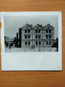 河南大学老照片:.新建于1921年秋季的学生宿舍楼