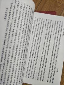 民国抗战史料,影印本《  李品仙回忆录 》全面!