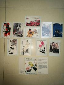 美术作品明信片《中国画》(2)