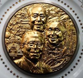 庆祝建党80周年瓷盘200mm直径镶嵌铜章 铜镀金80mm直径 精美  带原盒