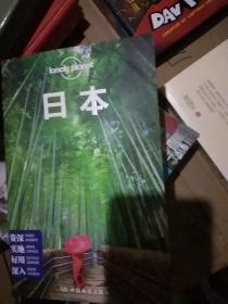 孤独星球Lonely Planet旅行指南系列:日本(附明信片一张)