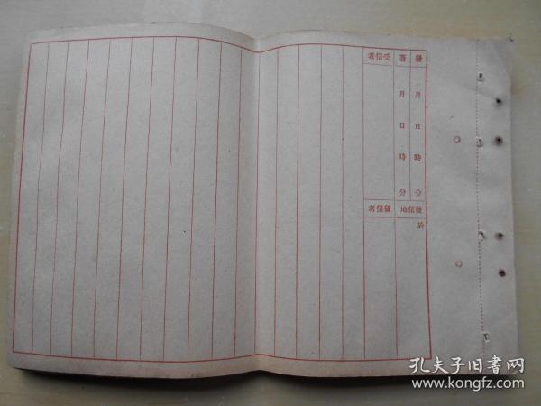 老纸头【民国,信札留底空白页,87张】机器纸和棉纸2种,尺寸:23x15 cm