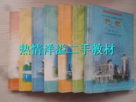 2000年代老课本 老版初中数学课本全套7本 【代数4本+几何3本,2001年】