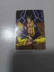 小当家水浒英雄传卡52:轰天雷凌振,未开封。