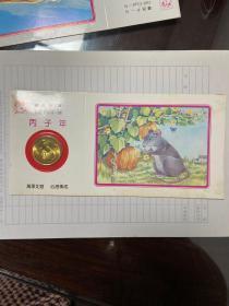 恭贺新禧、礼品卡、[鼠年)上海造币厂总经销