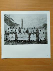 河南大学老照片:1.学校1923年欢送外籍教师费先生;2..校长丶秘书长1923年与田径队合影