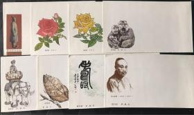 中国集邮总公司空白首日封一组