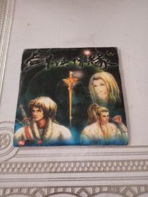 游戏光盘,   剑侠情缘   2CD