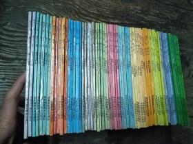 32K  海南版 《乱马1/2》卷一1-5到卷十二1-5   卷十三1,2   共62本