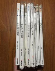 彩文馆  竹书房出版  三千部限定版本  现货