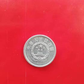 貮分硬币[正宗原版82年]99枚合售