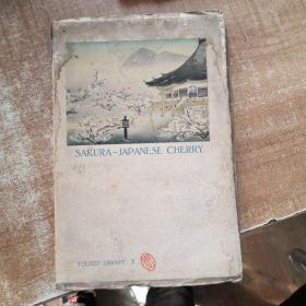 SAKURA-JAPANESE CHERRY(樱花-日本樱桃)英文版,昭和16年版1941年