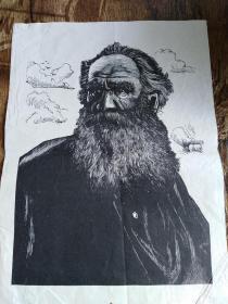 五六十年代上海朵云轩木板水印版画   托尔斯泰像