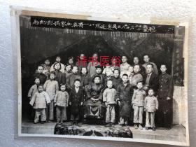 老照片:翻拍民国二十年为家祖慈八十一寿辰全家摄影纪念