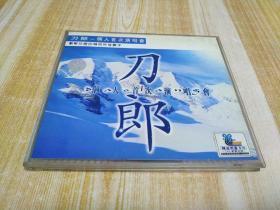刀郎一个人首次演唱会-CD2张