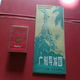 1981一版一印,广州导游图。折叠式一大幅