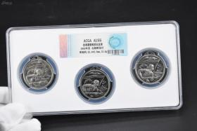 《抗美援朝银质纪念章》共三枚 ,一九五三年至北朝鲜发行 含银31% ,【包老保真】极具纪念价值