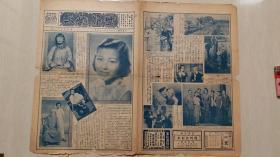 1936年《世界画报》第562期(齐白石与女弟子合影)