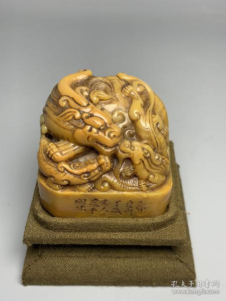 田黄寿山石兽(长4.5公分x宽5公分x重量258克)