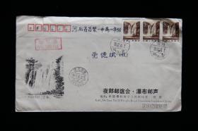 信封(夜郎邮谊会  瀑布邮声、1992年实寄封、中国人民邮政黄果树瀑布盖销邮票)