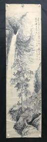 日本回流字画 M1164   包邮