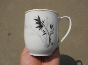 90年代竹子图 纪念版 老瓷缸子杯子茶杯