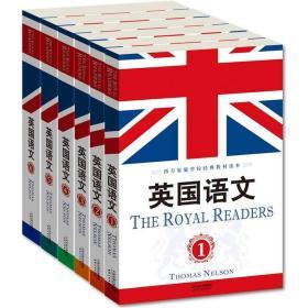 英国语文英文原版 套装共六册天津出版社 9787201077338