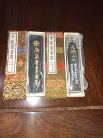 H-0178中国徽墨 80年代上海墨厂出品 铁斋翁书画墨 大好山水曹素功 油烟101超顶漆烟1两2块老墨条墨锭古墨收藏