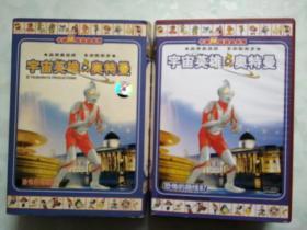 宇宙英雄 奥特曼 VCD5碟装