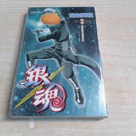 银魂    (第55卷)