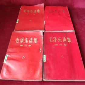 毛泽东选集(1一4)卷